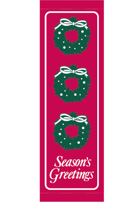 Classic Holiday Wreath - Kalamazoo Banner Works